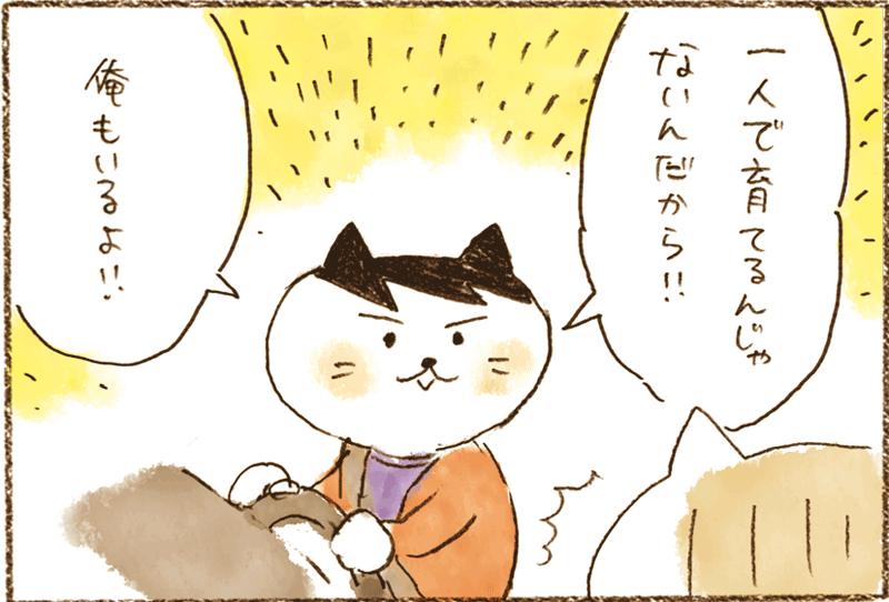 neko08-27[1]