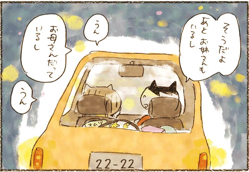 neko08-29[1]