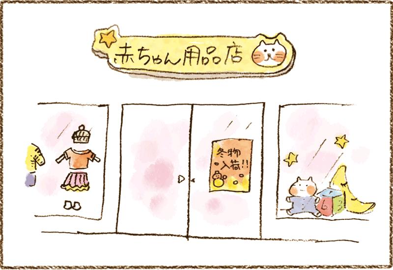 neko08-4[1]