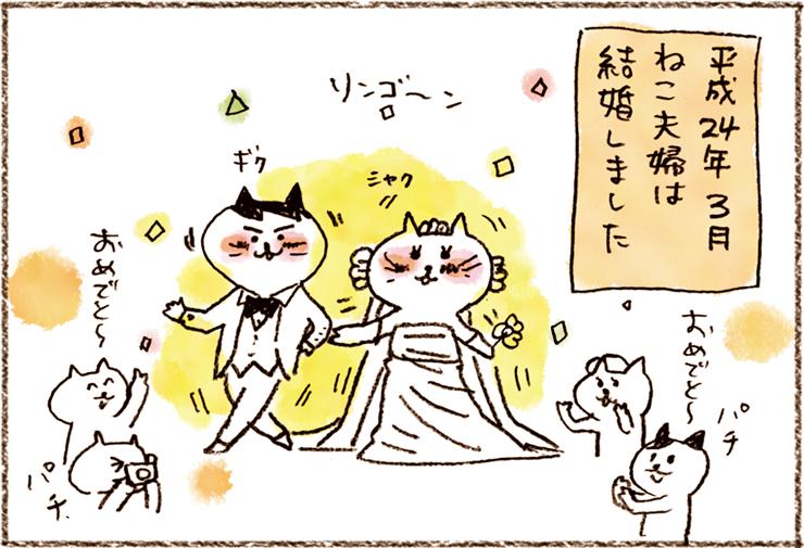 neko1_02[1]