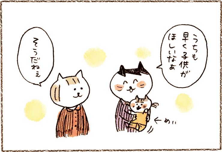 neko1_03[1]