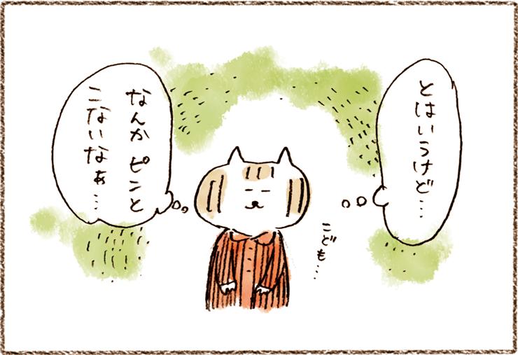 neko1_04[1]