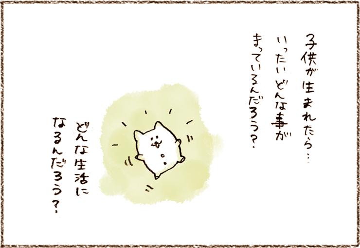 neko1_05[1]