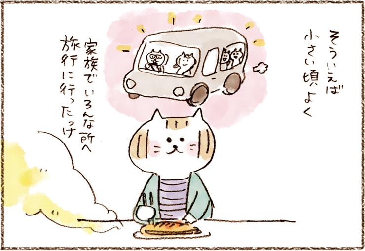 neko1_09[1]