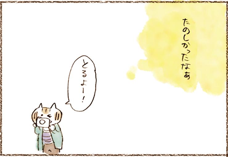 neko1_10[1]