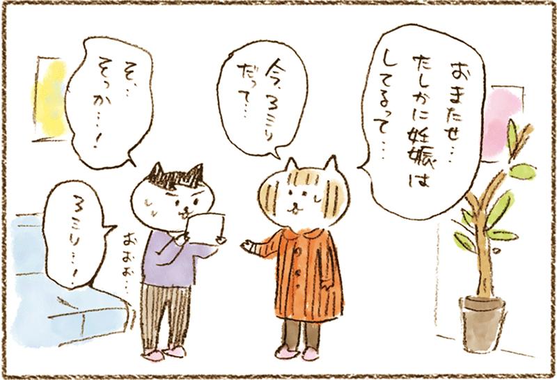neko2-12[1]