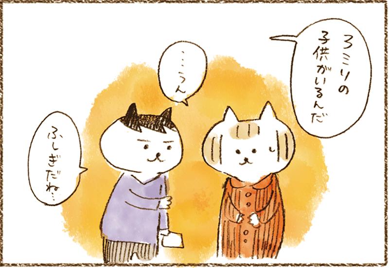 neko2-13[1]
