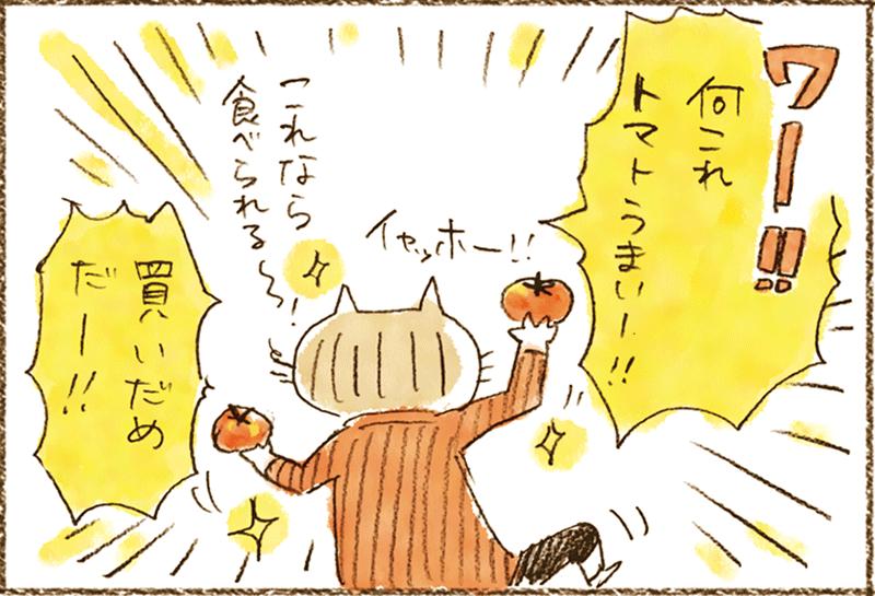 neko2-34[1]