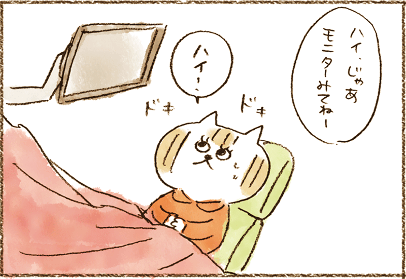 neko2-6[1]