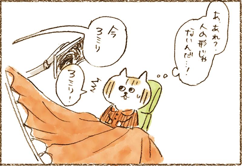 neko2-9[1]