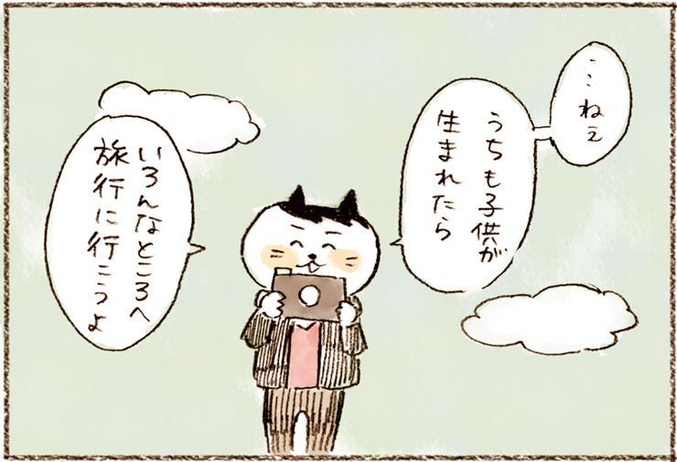 neko2_01[1]