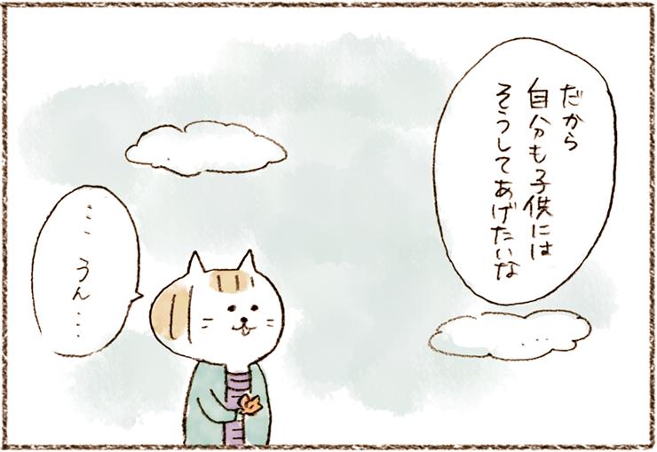 neko2_04[1]