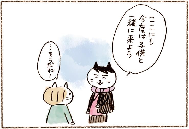 neko2_06[1]