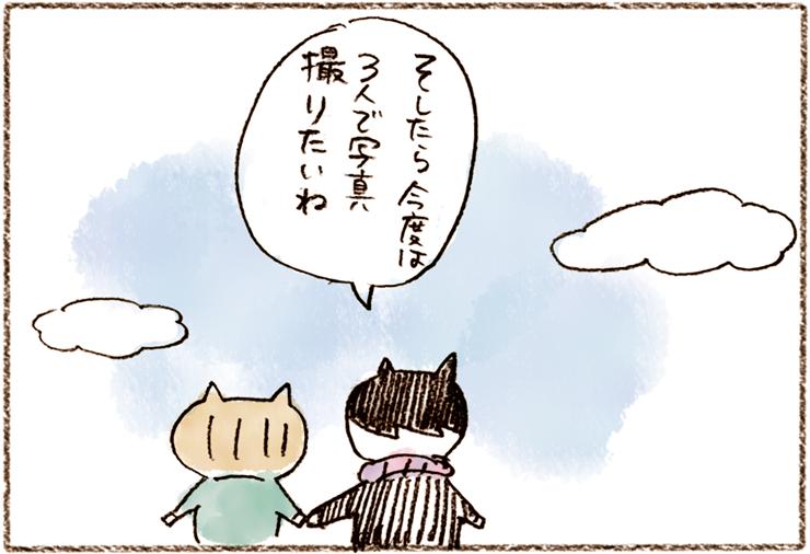 neko2_07[1]