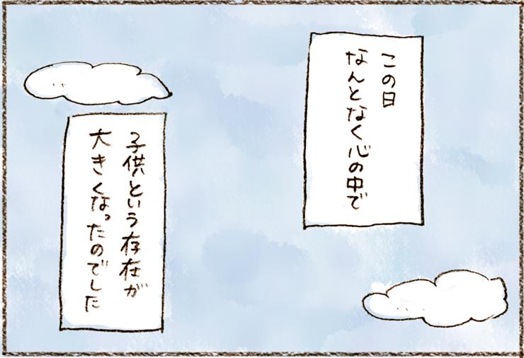 neko2_09[1]