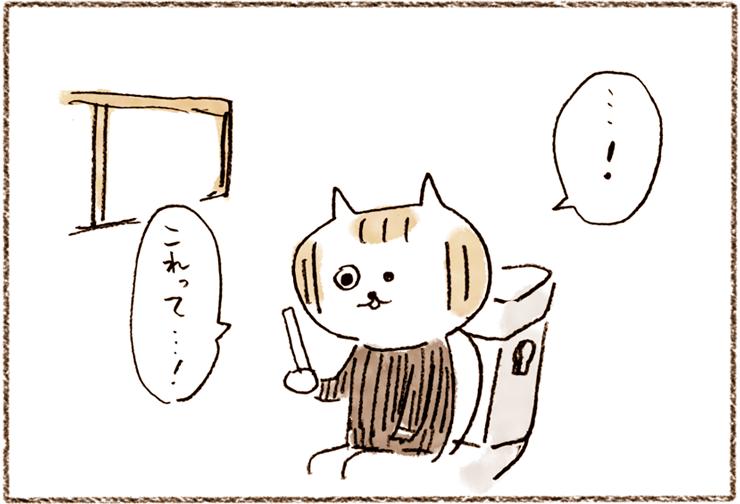 neko3_02[1]