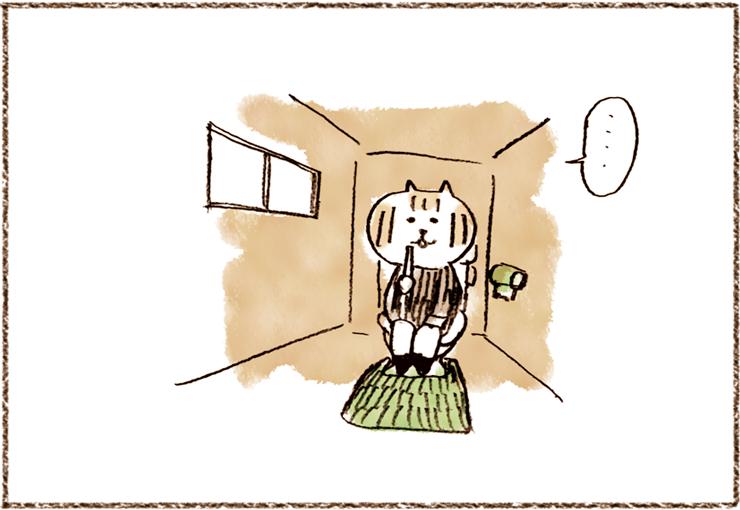 neko3_03[1]