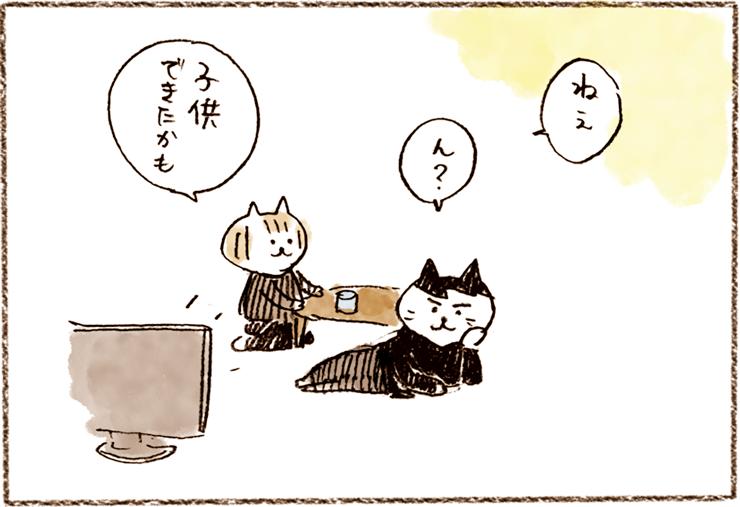neko3_05[1]