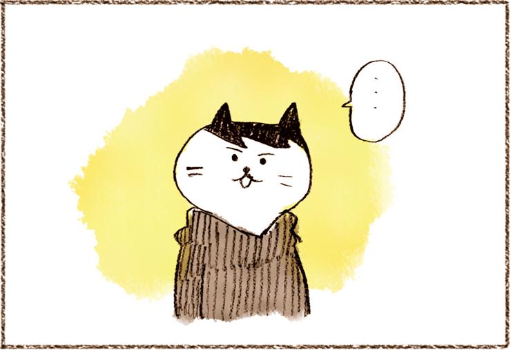 neko3_07[1]