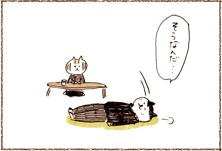 neko3_08[1]