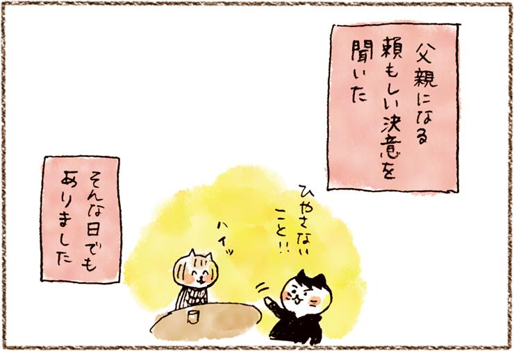 neko3_15[1]