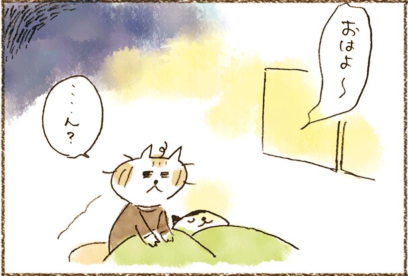 neko4_02[1]