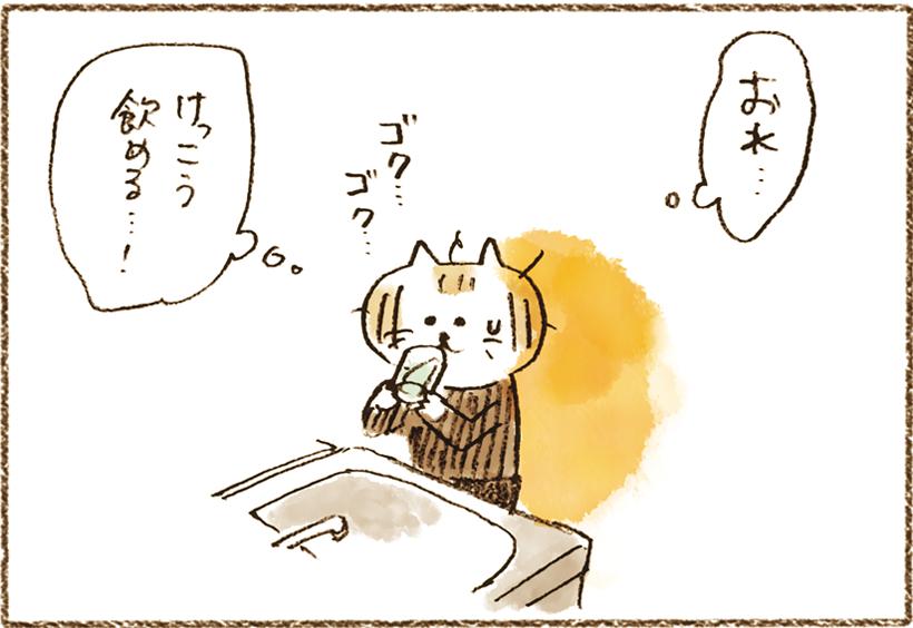 neko4_04[1]