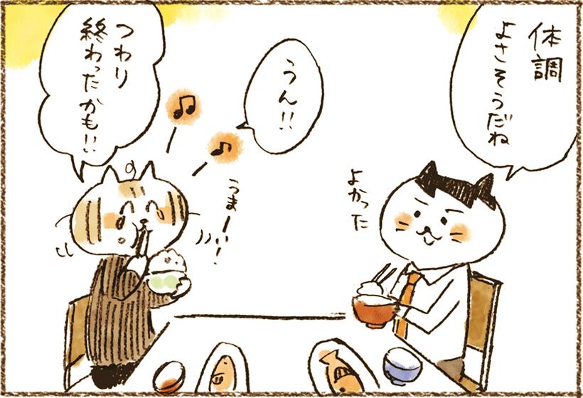 neko4_06[1]