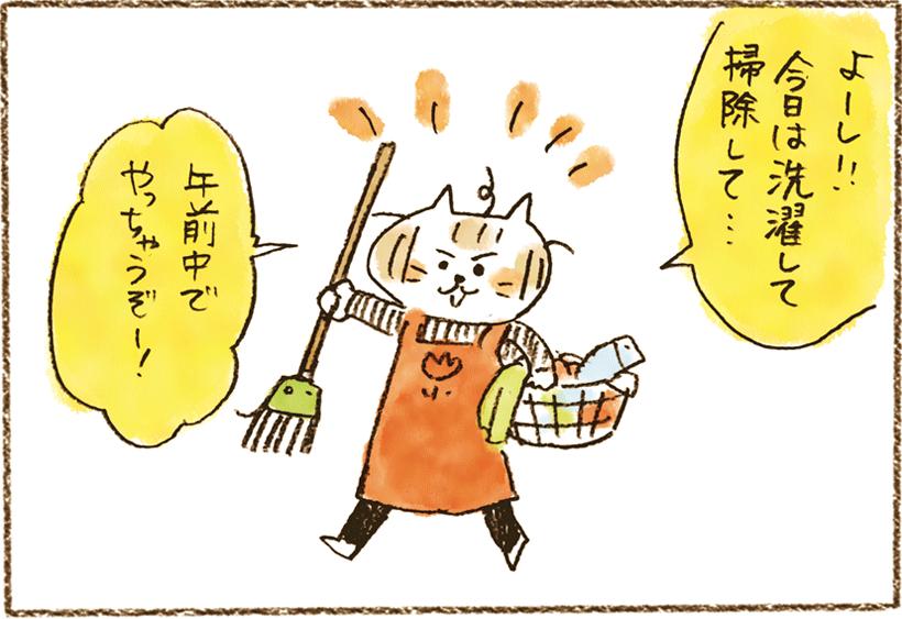 neko4_07[1]