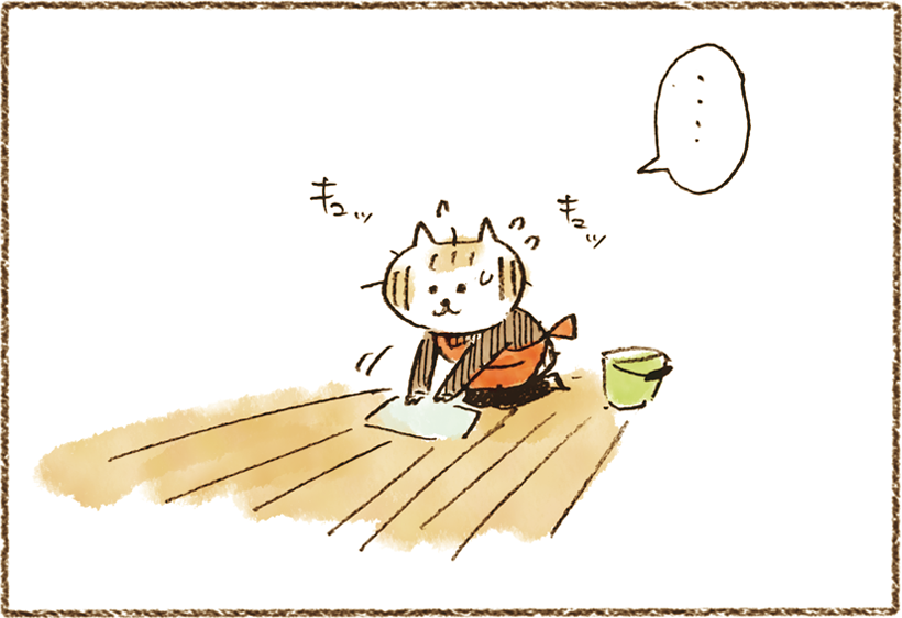 neko4_08[1]
