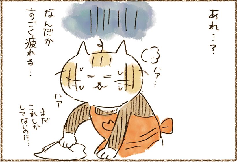 neko4_09[1]