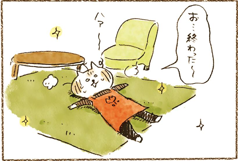 neko4_11[1]