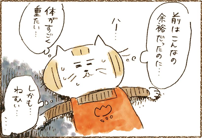 neko4_12[1]