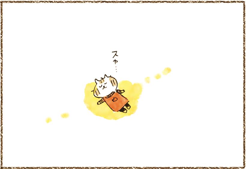 neko4_13[1]