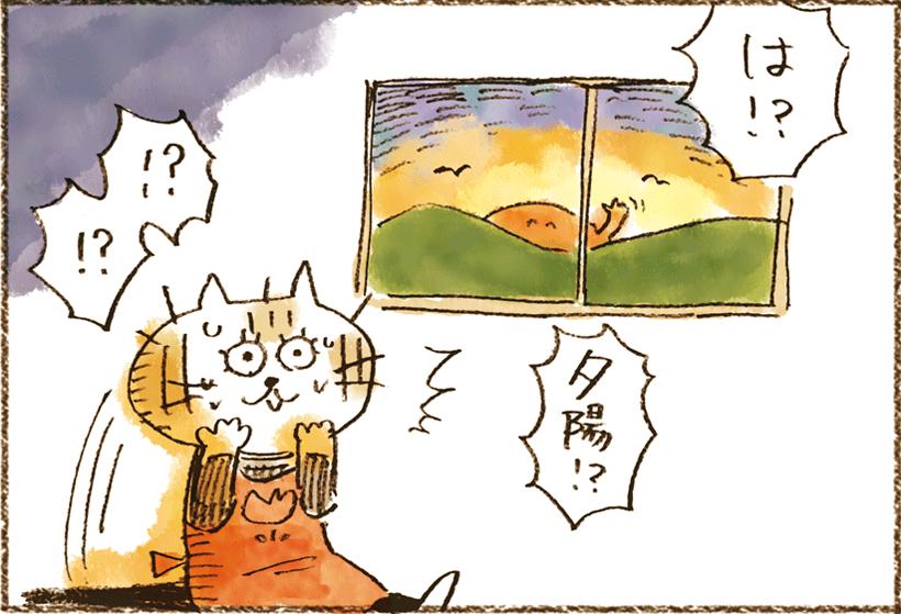 neko4_14[1]