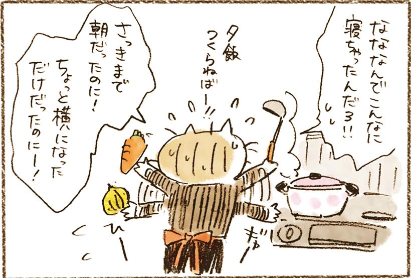 neko4_15[1]