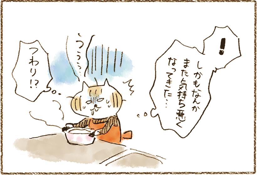 neko4_16[1]
