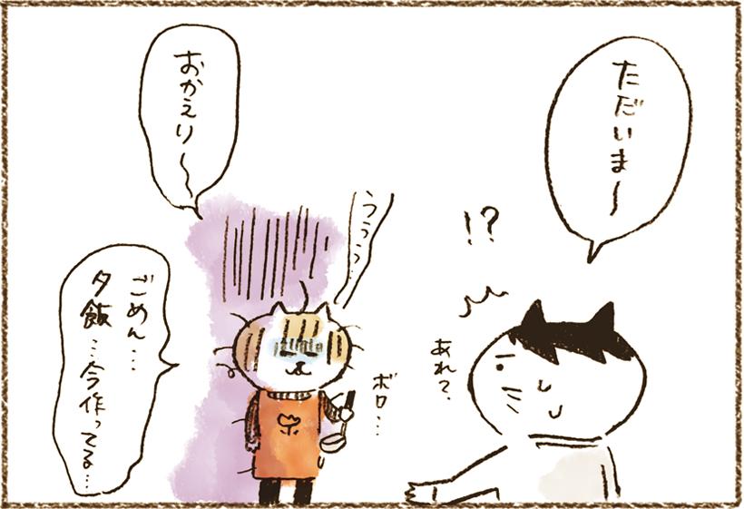 neko4_17[1]