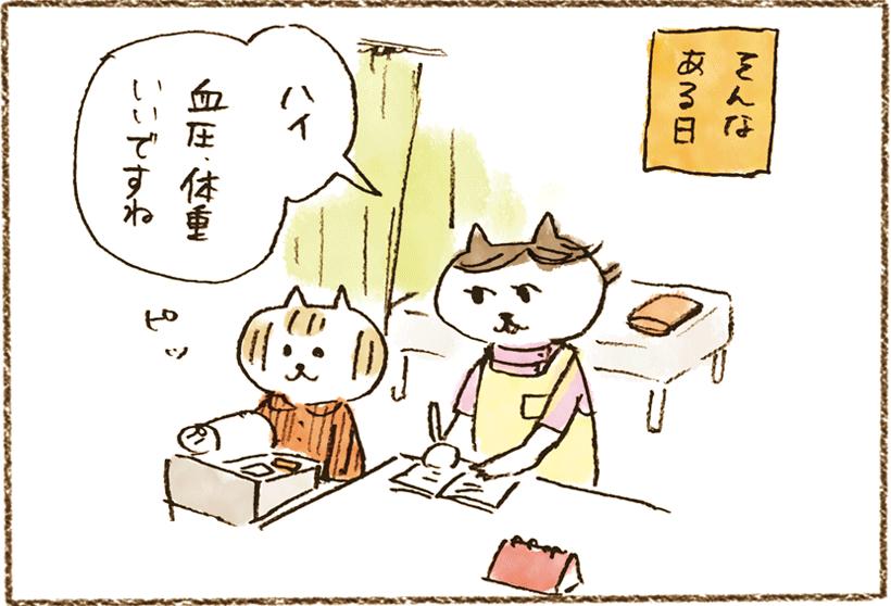 neko4_19[1]