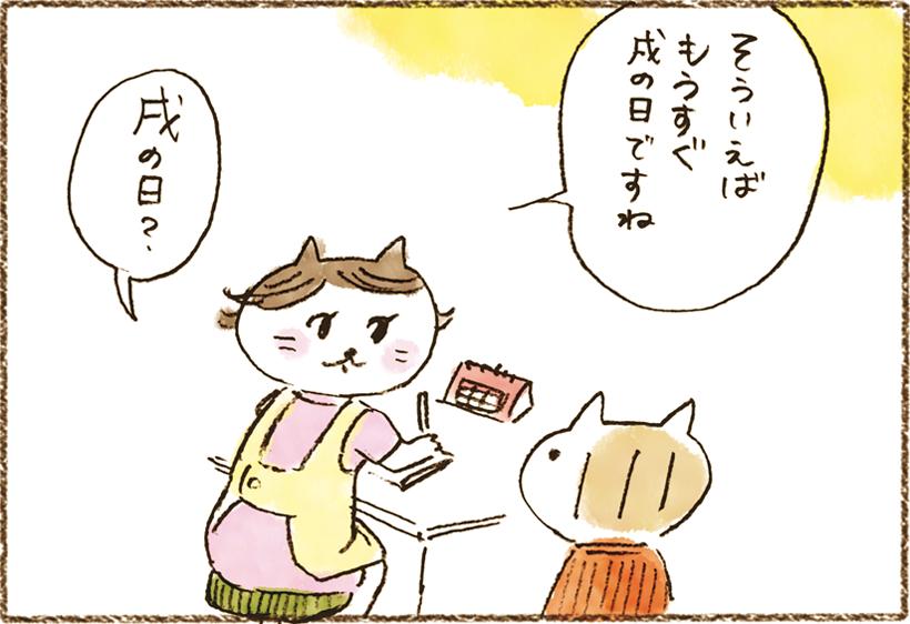 neko4_20[1]