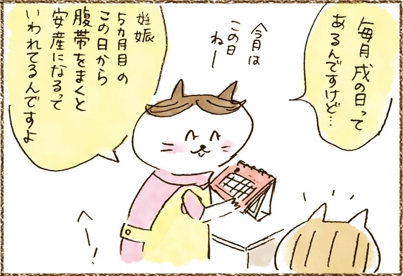 neko4_21[1]