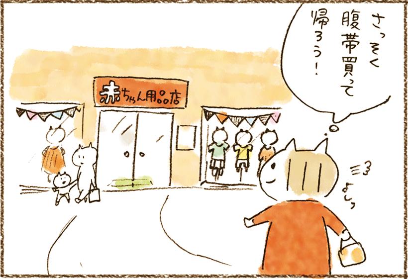 neko4_22[1]