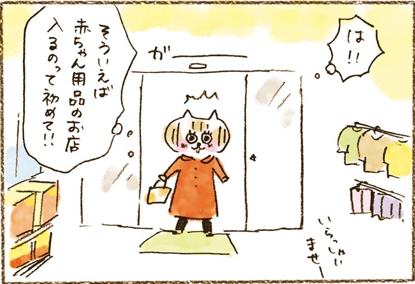 neko4_23[1]