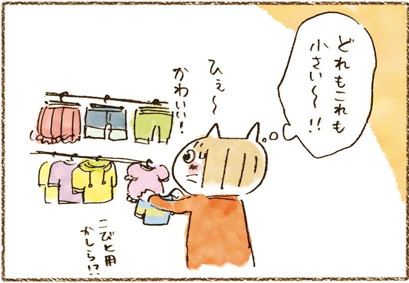 neko4_24[1]