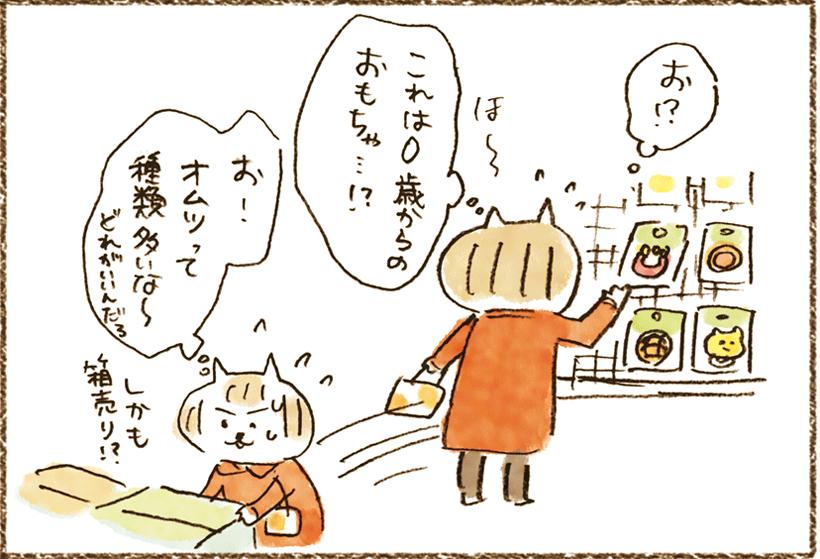 neko4_25[1]