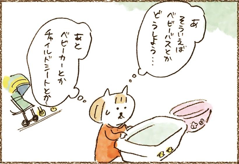 neko4_26[1]