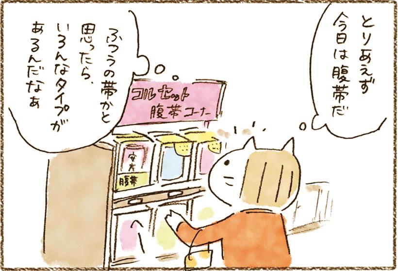 neko4_28[1]
