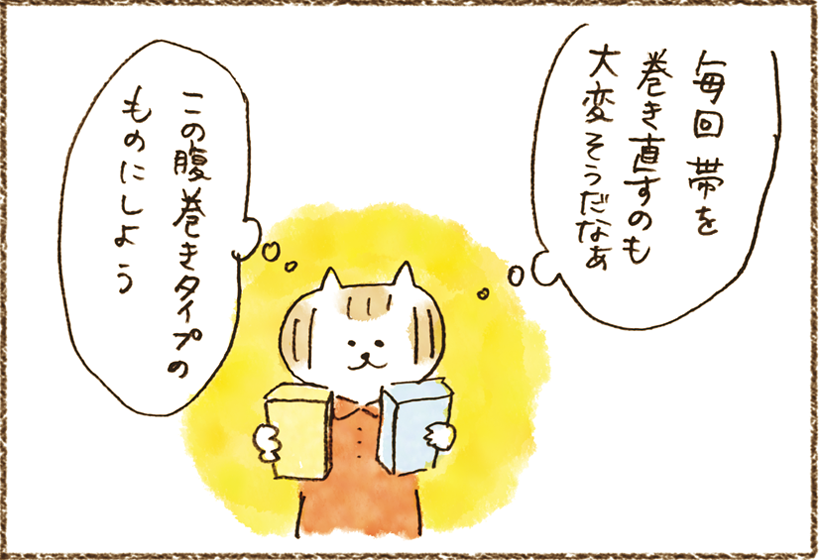 neko4_29[1]