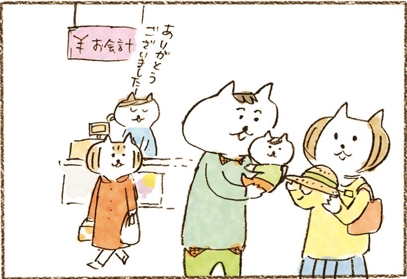 neko4_31[1]