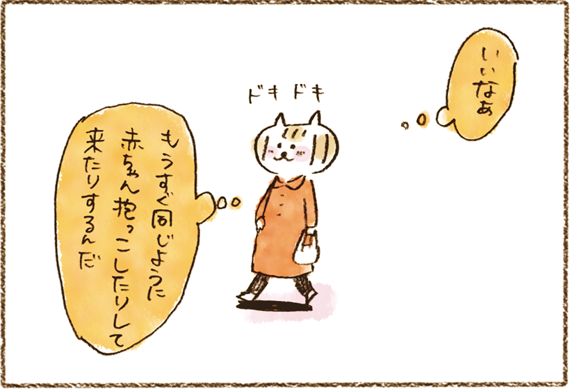 neko4_32[1]